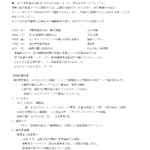 2019年11月,じんかれん,のぞみ会,報告,定例会,家族会,神奈川,精神,障害,