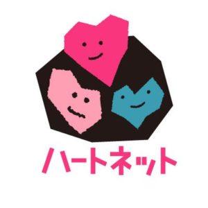 2020年4月22日,NHKハートネットTV,じんかれん,神奈川,家族会,精神,障害,
